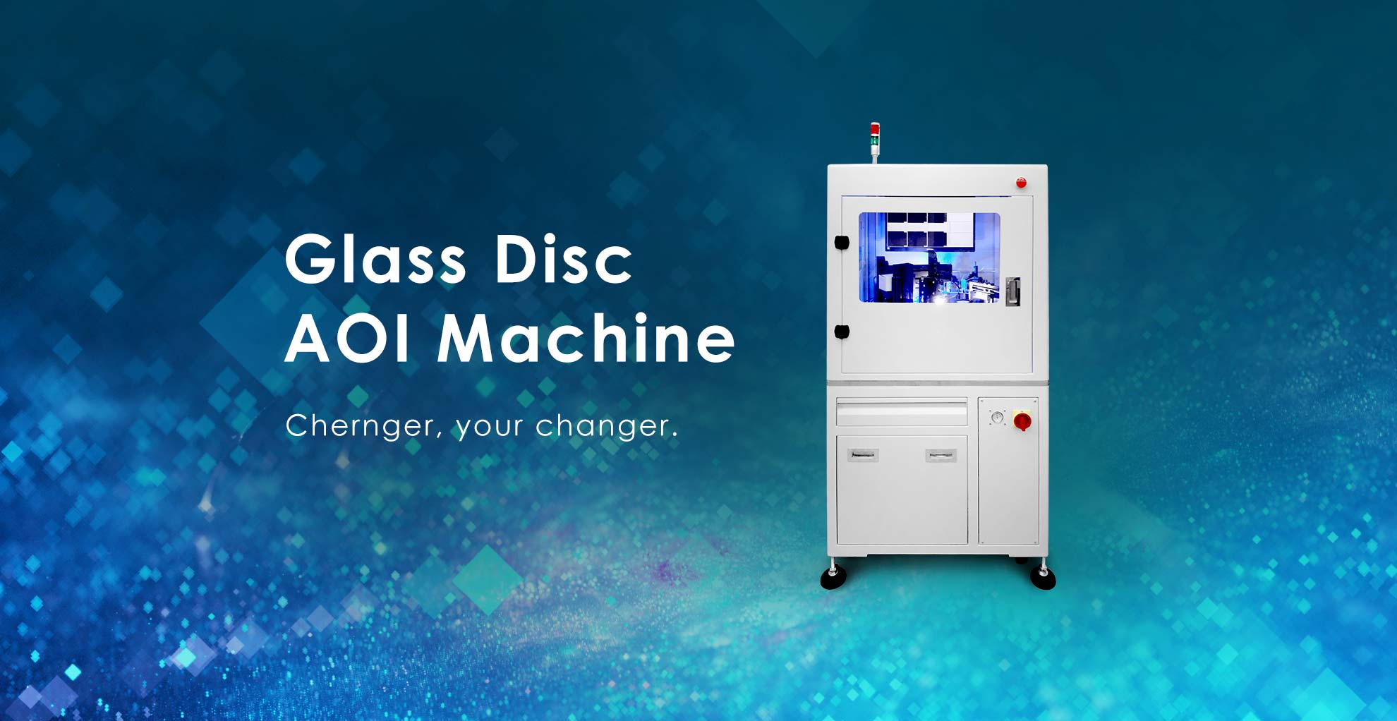 轉盤式檢查機 Glass Disc AOI Machine