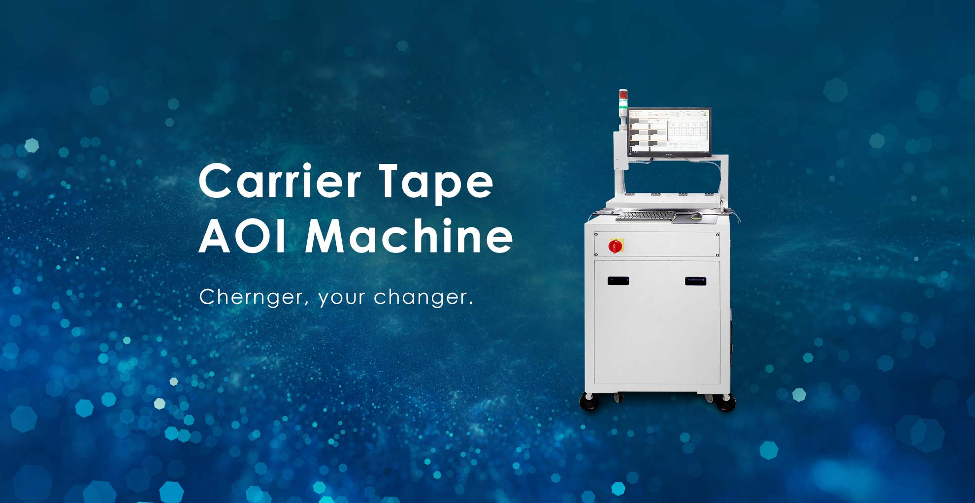 IC載帶瑕疵檢查機 Carrier Tape AOI Machine